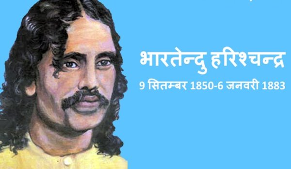bhartendu harishchandra was born on 9 September 1850