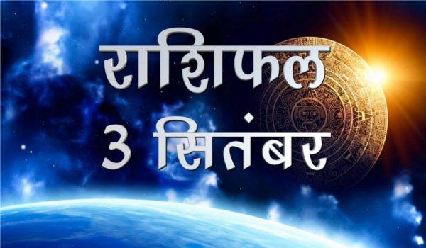 daily Horoscope for Monday 3 September 2018