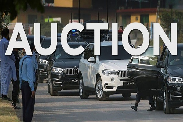 Luxury vehicles of prime house in Pakistan will be auctioned
