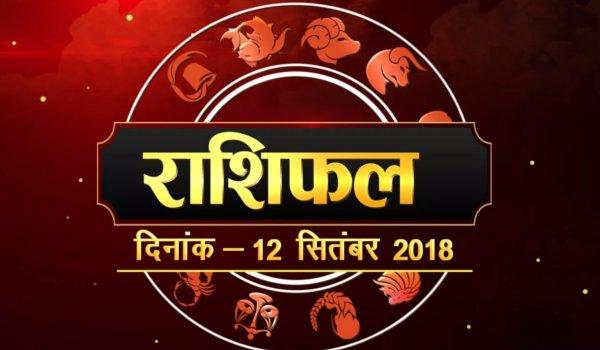 daily Horoscope for Wednesday 12 September 2018