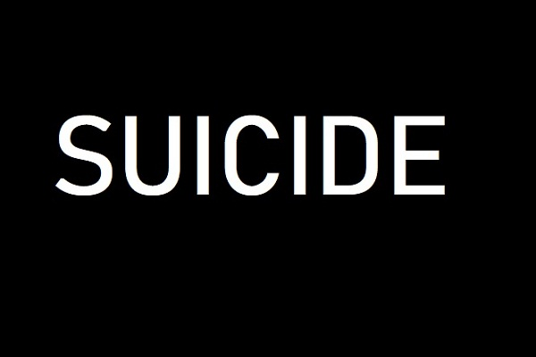 Gida police station woman suicide with two children