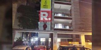 ED raids Amnesty International Foundation office in Bangalore