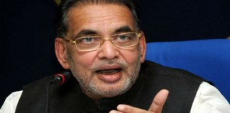 paragraph check card to prevent hemophilic disease in goats- Radha Mohan Singh