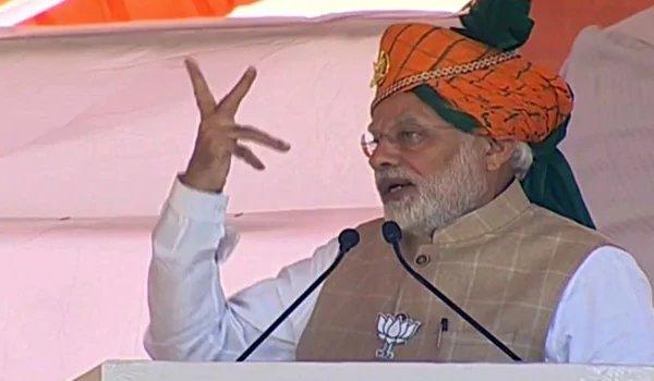 rajasthan assembly elections 2018 : PM Modi in bhilwara