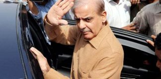 Shahbaz Sharif suffering from kidney infection