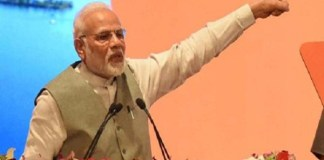 pm Modi inaugurated the country's first multi-modal terminal