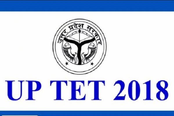 TET examination will be held in 43 examination centers in Rae Bareli