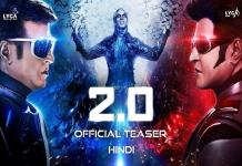 2.0 movie included in the club of 700 million