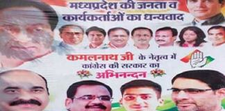 Congressional posters of a celebration outside the Congress office