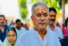 Bhupesh Baghel to take oath as Chhattisgarh Chief Minister today