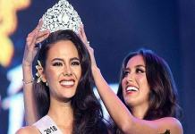 Catriona Gray made Miss Universe 2018