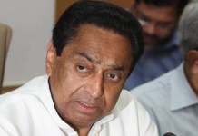 Cm kamalnath asked Weekly holidays in police force