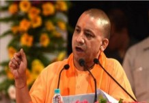 Yogi Instructions for providing land and money to Disaster Management Authority