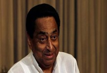 Kamal Nath reach Raj Bhavan and claim to form new government