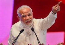 pm modi to visit congress stronghold Raebareli