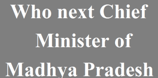 Who next Chief Minister of Madhya Pradesh