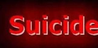 Troubled person was killed after hanging in Aligarh
