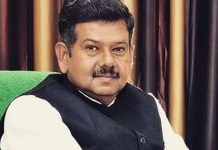 Education Minister Bhati speech in Assembly on New colleges will be opened