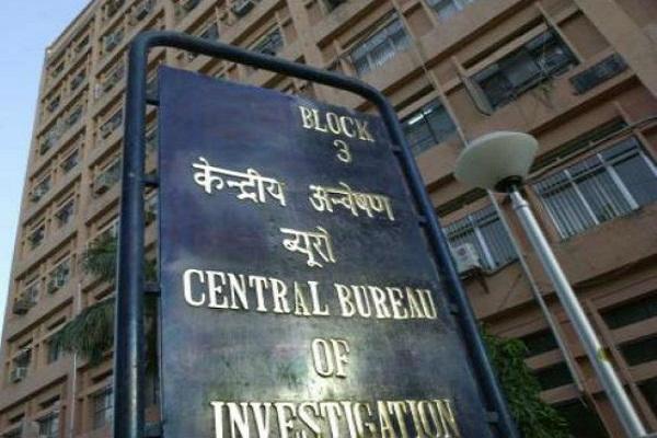CBI probe Stop in state government without permission in Chhattisgarh
