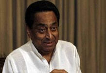 cm kamalnath blame BJP doing politics on Congress government on crime