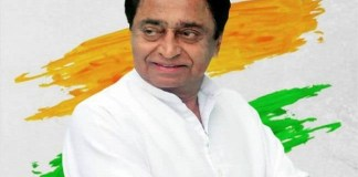Kamal Nath secand cm to join Republic Day Parade in Chhindwara
