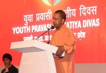 Yogi Adityanath speech in 15th Pravasi Bharatiya Sammelan on strong India