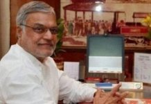 senior congress leader CP Joshi to be Rajasthan Assembly Speaker