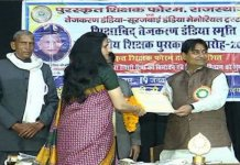 education minister Govind Singh dotasara has honored 23 teachers at state level function