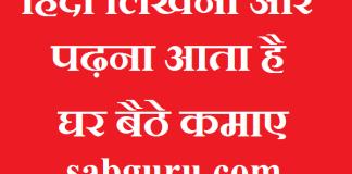 freelance hindi writer jobs