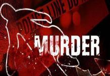 धौलपुर में सम्पत्ति के लालच में युवक ने की बुआ की हत्या