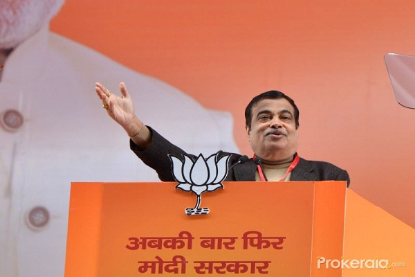 Nitin Gadkari attack congress bjp did in front of you