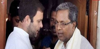 Siddaramaiah blames on JD (S) not playing coalition Religion in Rahul Gandhi meets,