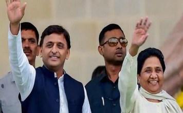 SP BSP will fight Modi together in Uttar Pradesh