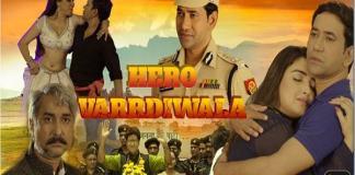 ALTBalaji's upcoming Bhojpuri web show 'Hero Varrdiwala' is based on the popular novel 'Varrdiwala Gunda'