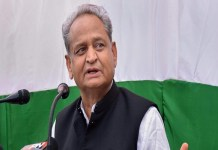 Ashok Gehlot says Gujjar community meats Prime Minister for reservation
