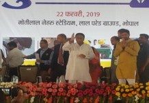 Kamal Nath launches Youth Swabhiman Yojana