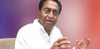 Kamal Nath says No proposal present for closure of Vyaphem with administration department