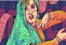 Google remembers Madhubala by creating a doodle on 86th birthday