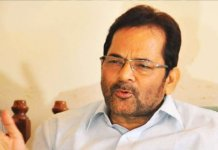 Union Minister Mukhtar Abbas Naqvi to visit Ajmer on March 4