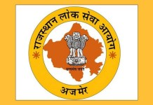 Rajasthan Public Service Commission has announced the various examinations