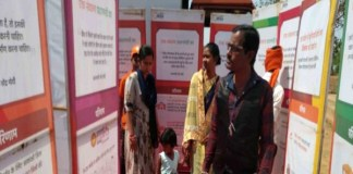 New India Chapal road show was organized on govt schemes in Bastar district
