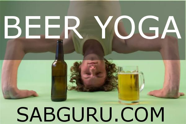beer yoga hindi