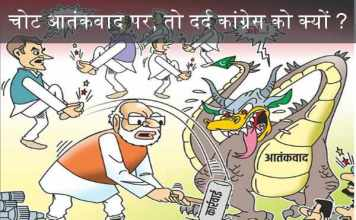 bjp-comment-on-congress
