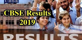 CBSE Xth and XIIth results expected to come in third week of May