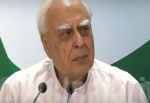 Kapil Sibal clame Investigation on notbandi scandal