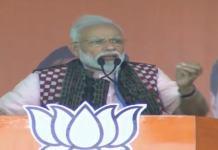 PM modi address election rally in Sambalpur