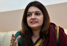 Priyanka Chaturvedi calls Congress leaves due to non-receipt of tickets and misbehavior