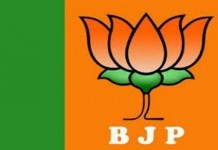 BJP gets 40 percent votes and 18 seats won in West Bengal