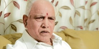 Yeddyurappa calls Karnataka by-election results will be way for BJP to come to power