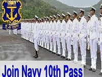 10th pass can join Indian Navy MR